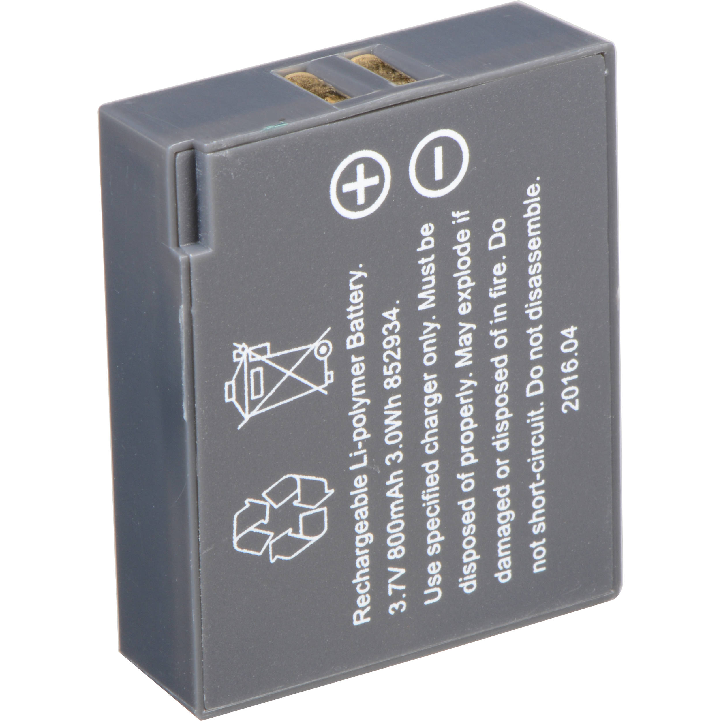 Eartec Rechargeable 3.7V Lithium-Ion Battery for UltraLITE & HUB Systems Accessories & Parts Accessories & Parts